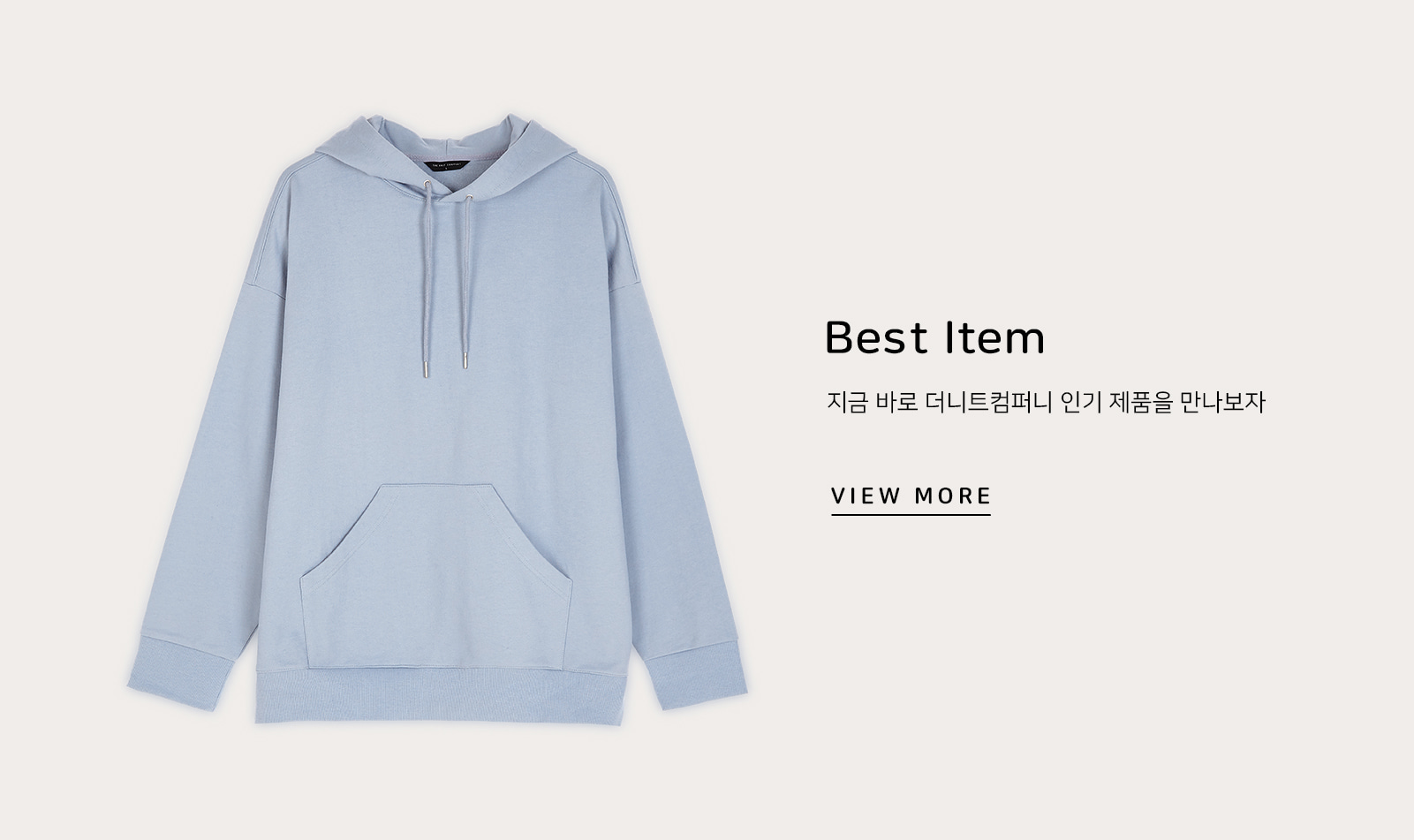 http://theknitcompany.co.kr/product/best20.html?cate_no=37